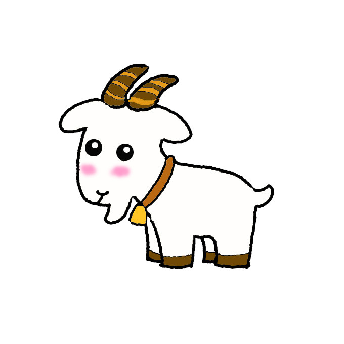 How To Draw A Goat Step By Step Easy Drawing Guides Drawing Howtos