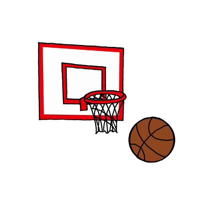 How To Draw A Basketball Hoop Step By Step Easy Drawing Guides Drawing Howtos