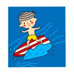 How to Draw a Boy Surfing